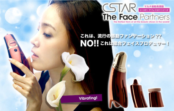 CSTAR The Face Partners